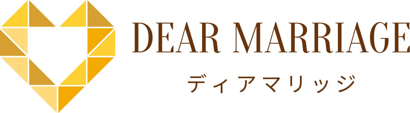 婚活サロン DEAR MARRIAGE